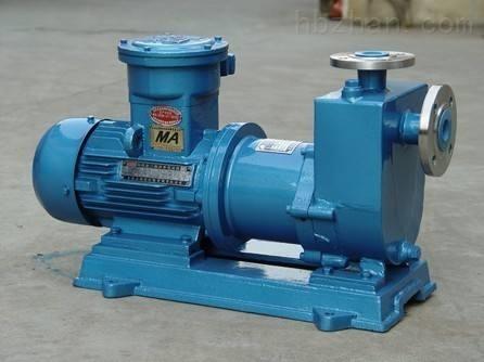 ZCQ型磁力驱动自吸泵