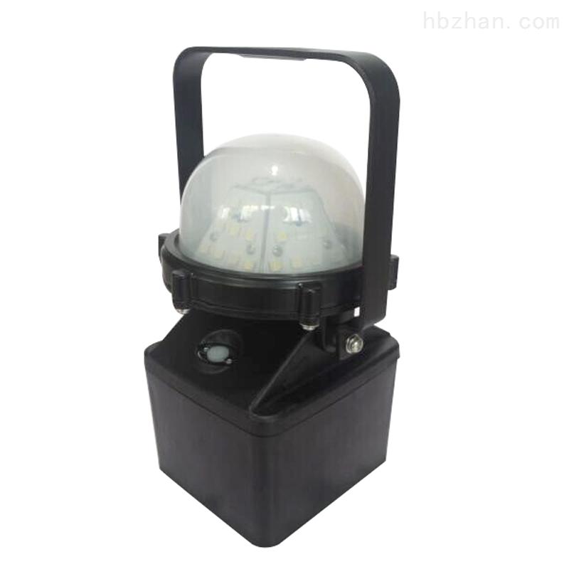ZH3169磁力吸附照明手提灯防爆装卸灯