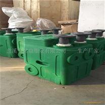 180LPE提升器 装单泵污水箱体外壳