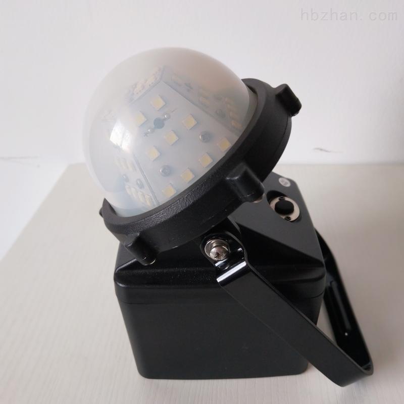 BJ952B圆形防爆泛光手提装卸照明灯