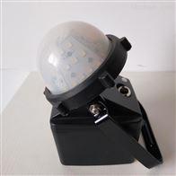 SW2410磁铁式手提防爆装卸灯物流货场集装箱移动灯
