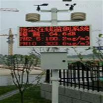 LED环境监测显示系统