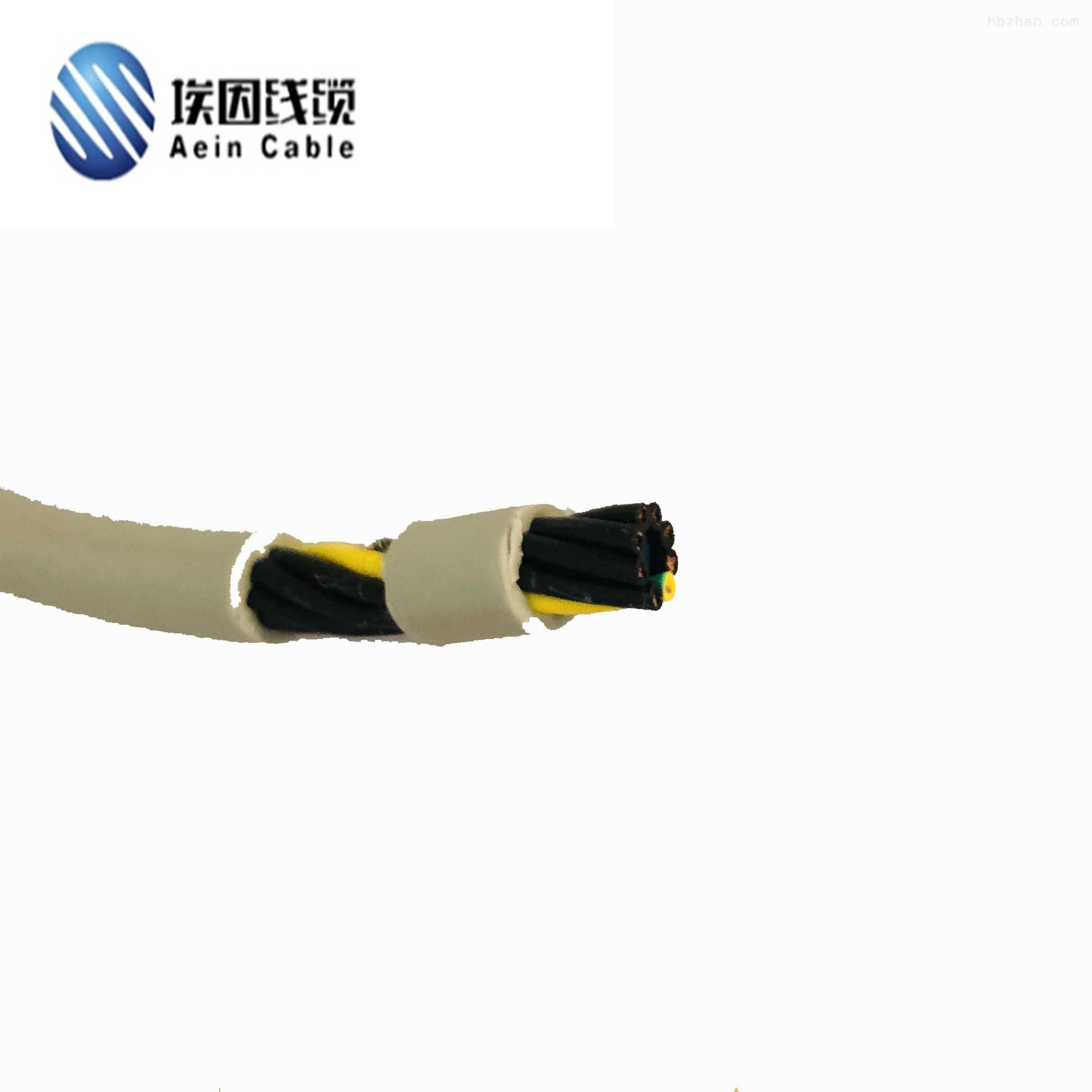 FESTOONFLEX PUR-HF 中低压聚氨酯电缆