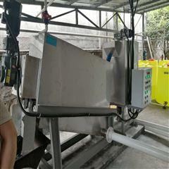 301屠宰废水污泥脱水机  叠螺机