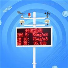 扬尘监测仪价格