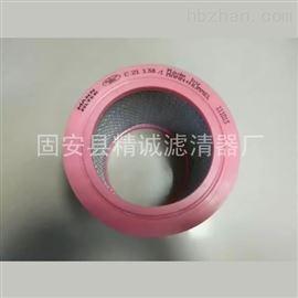 替代C21138/1空气滤清器滤芯维护简单精诚