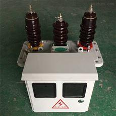 JDJJ2-35电压互感器