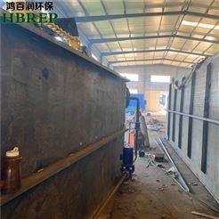 WSZ-40食品加工厂一体化污水处理设备|鸿百润环保