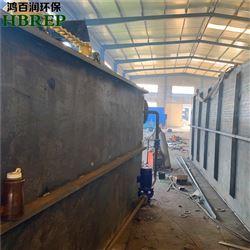 WSZ-40食品加工厂一体化污水处理设备 鸿百润环保