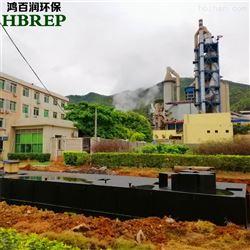 WSZ-50洗浴中心污水处理设备|鸿百润环保
