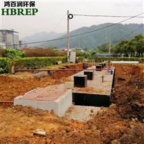 網紅酒店污水處理|MBR膜一體化設備|鴻百潤
