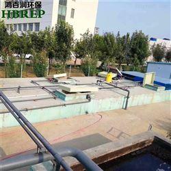 HBR-WSZ-10豆制食品加工污水处理|一体化设备|鸿百润