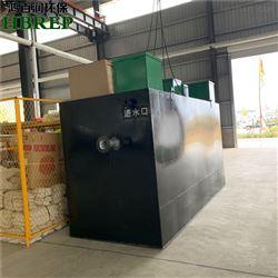 HBR-WSZ-20文具制造厂污水处理|一体化处理设备|鸿百润