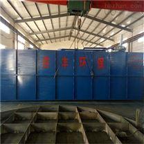 吉豐線路板廢水處理設備