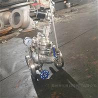JD745X不銹鋼水泵控制閥
