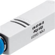 VN-05-M-T3-PQ2-VQ2-RQ2FESTO真空發生器應用范圍