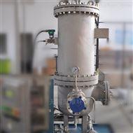 ZW-AGX海水芯式反衝洗過濾器