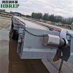 回转式格栅除污机固液分离器|鸿百润环保