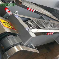 HBR-JGS-1200风景区溪水垃圾处理|格栅除污机|鸿百润环保