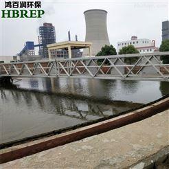HBR-ZBG-3农场生活污水处理|半桥式周边吸泥机|鸿百润