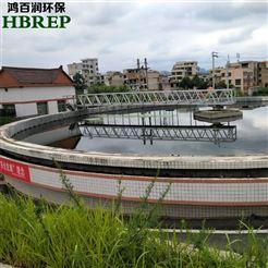 HBR-ZBG-3污水处理成套设备|半桥式传动吸泥机|鸿百润