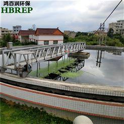 ZBG-2-3半橋周邊傳動刮泥機污水處理|鴻百潤