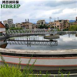 HBR-ZBG3半桥周边传动刮泥机