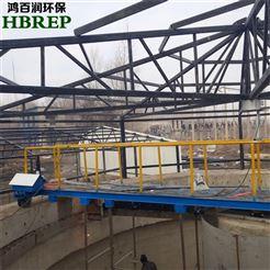 HBR-ZBG-3沉淀池刮吸泥设备|半桥式周边吸泥机|鸿百润