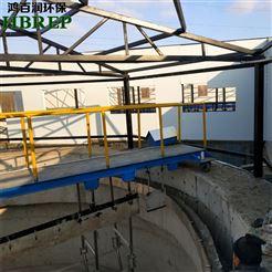 ZBG-3-4半橋周邊傳動刮泥機價格|鴻百潤環保