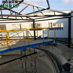 HBR-ZBG-6河道污泥处理|半桥式周边传动吸泥机|鸿百润