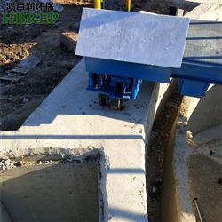 半桥周边中心传动刮泥机系列|鸿百润