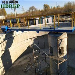ZBG-4-5半橋式刮泥機行車輪|鴻百潤環保