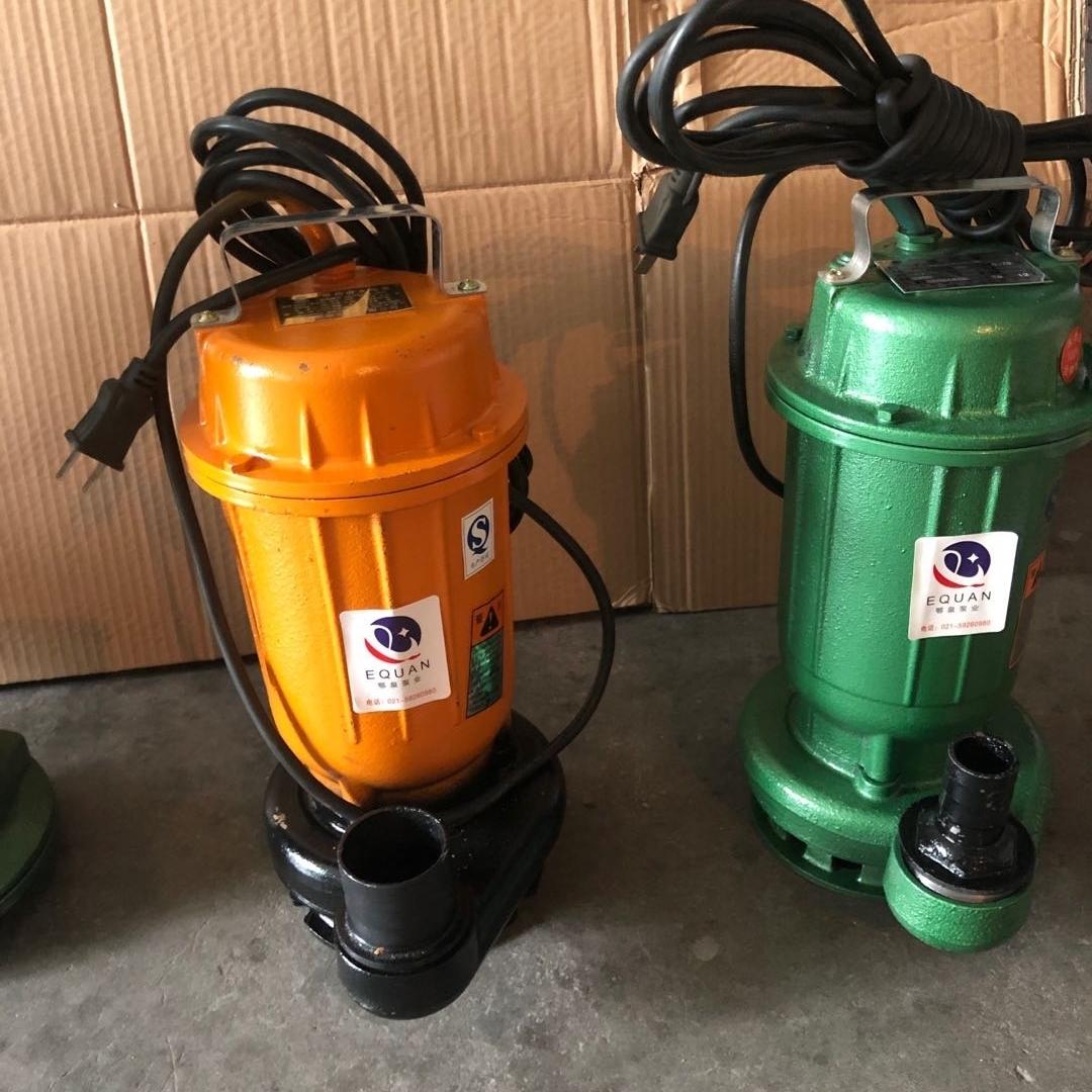WQD单相污水提升泵