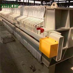 HBR-JBK-10煤炭污水污泥处理|板框压滤机|鸿百润环保