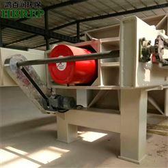 HBR-JBK-10塑料清洗污水处理|板框压滤机|鸿百润环保