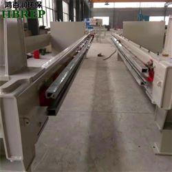HBR-JBK-20风化砂泥浆脱水设备|板框压滤机|鸿百润环保