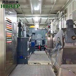 水处理系统叠螺式脱水机