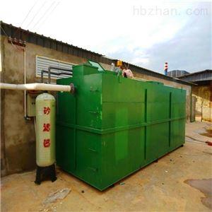 中水回用设备一体化污水处理厂家直供