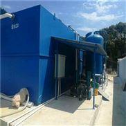 屠宰污水处理设备地埋一体化SBR工艺