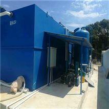 屠宰污水处理一体化设备地埋式