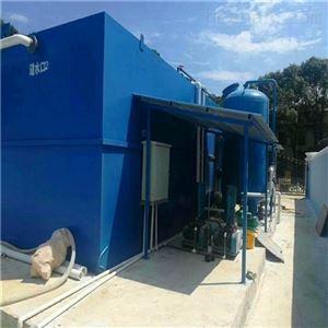 重庆污水处理设备MBR一体化地埋式