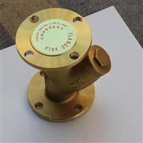 GL41W黃銅法蘭過濾器