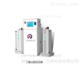 JCSYS医院实验室污水处理设备