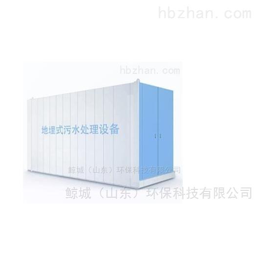 疾控中心实验室污水处理雷竞技官网app