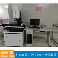 3020二次元影像测量仪技术参数