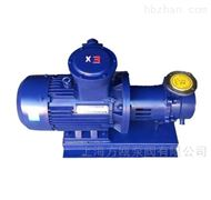 50CQG-20风冷却耐高温磁力泵