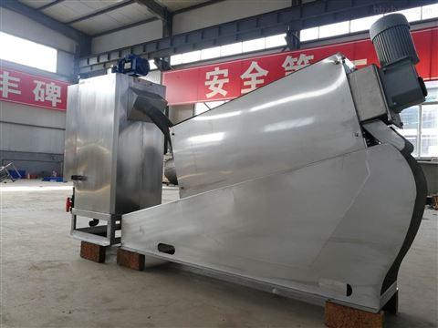重庆新型叠螺污泥脱水机直销厂家