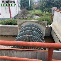 污水深度凈化處理設備|曝氣機|鴻百潤環保