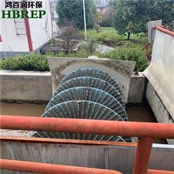 HBR-AD-7.5污水深度净化处理设备|曝气机|鸿百润环保