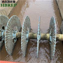 HBR喷流式曝气机|鸿百润环保